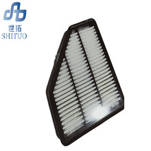 BIAOPENG 1109013 car air filter for Changan CS75 1.5T