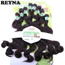 Cor preto Natural onda Do Corpo da extensão do cabelo sintético resistente ao calor 8 pçs/set para as mulheres