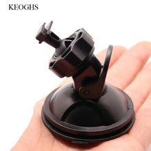 KCSZHXGS suction cup dvr mount for xiaomi mijia car 1pc