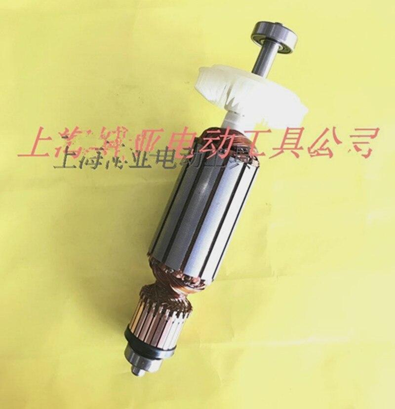 AC220-240V Armature Rotor Motor For BOSCH GWS10-125 GWS1000