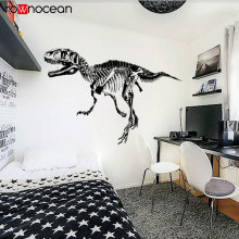 Dinosaur Skeleton Wall Decal Jurassic Period Wall Sticker Vinyl Home Decor For Kids Room Bedroom Interior Decoration Mural 3361
