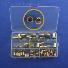 50pcs/set Zinc Plated Knurled Nuts Rivnut with box M4 M5 M6 M8 M10 Flat Head Threaded Rivet Insert Nutsert Cap Rivet Nut
