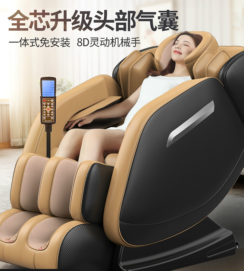 New 8D Full-body Zero Gravity Automatic Electric Massage Chair Kneading Capsule Multifunctional Shiatsu Massager With Speaker Pakistan