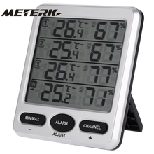 Метеостанция с термометром и ЖК дисплеем, беспроводной 8 канальный комнатный/уличный Термогигрометр с тремя дистанционными датчиками, функция будильника