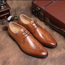 Осенняя мужская обувь Brock, кожаная мужская повседневная обувь в британском ретро-стиле, универсальная мужская обувь