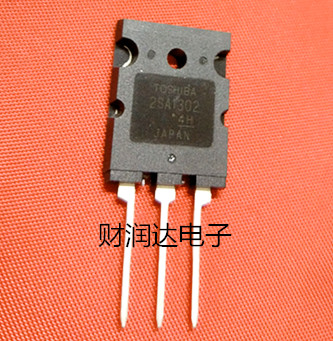 The new A1302 2SA1302 audio amplifier tube spot can be directly shot quality assurance