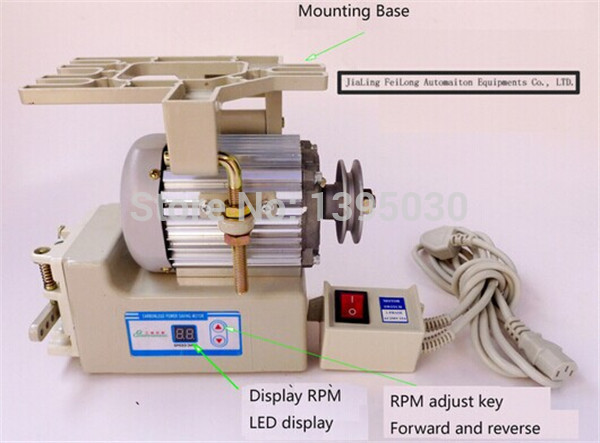 Energy saving servo moto for Industrial sewing machine