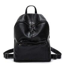 Брендовые кожаные рюкзаки женские модные мини маленький рюкзак черный мягкий для девочек школьные сумки Mochila Feminina
