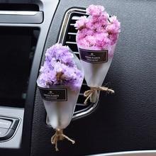 1 Piece Car Ornament Myosotis Sylvatica Dry Flower Outlet Decoration Fragrance Balm Container
