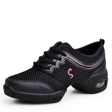 Women Fashion High Quality Sneakers Black Boots Indoor Dance Sneaker Shoes #DS4001B