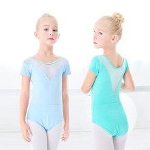 Girls Ballet Gymnastic Dance Bodysuit Leotards Children Camisole Leotard Kids Mesh Splice Short Sleeve Costumes