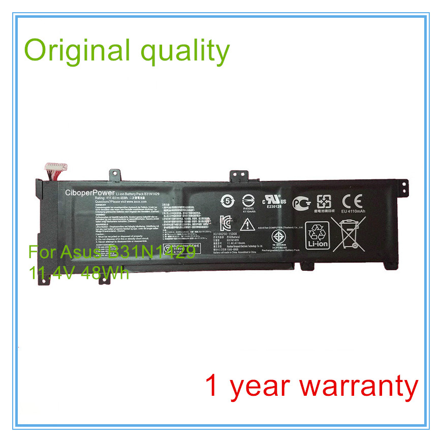 Original B31N1429 battery for A501LB5200, K501LB, K501LX, K501UB, K501UX laptop 11.4V 48WH for asus k501ux k501ub laptop motherboard k501ux mainboard rev2 0 i5 cpu with graphics card 100