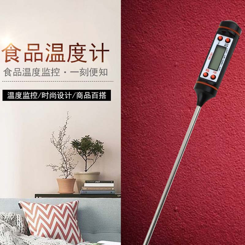 Image 4 - meat thermometer Temperature Gauges Digital Kitchen BBQ Thermometer Electronic Cooking Food Thermometer Water Milk Kitchen Tools-in Temperature Gauges from Home & Garden