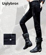 Uglybros jeans à plumes pour femmes