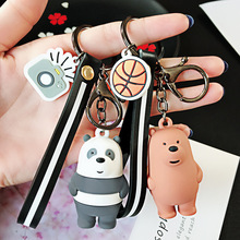 New Cartoon Anime We Bare Bears Cute Three Animal Doll Keychains Women Car Bag Pendant Belt Trinkets Key Chains Porte Cle