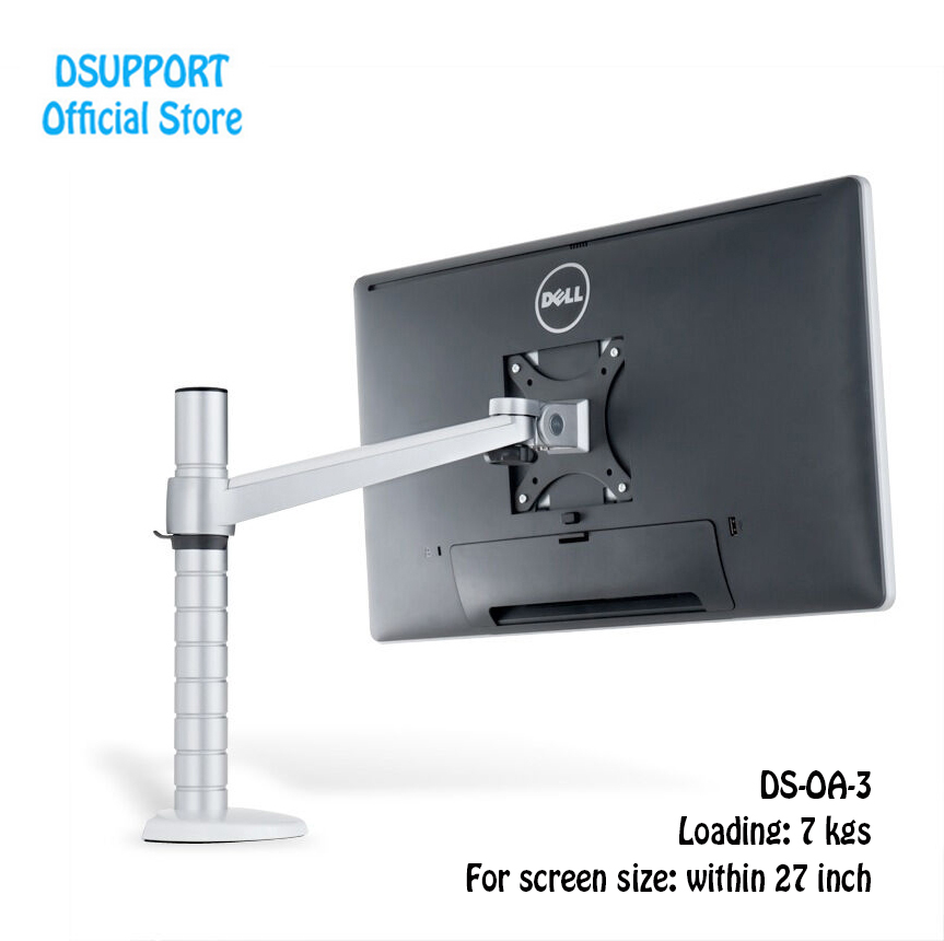 Free Shipping Dsupport OA-3 Height Adjustable LCD LED Monitor Holder Arm Bracket 360 Degree Rotatable Computer Monitor Stand
