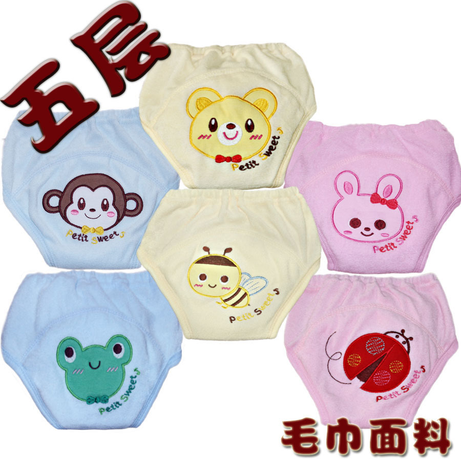 2Pcs/lot Autumn and winter thickening Six layer toweling high quality baby diaper  Two a group of sales stripe + cartoon TRX0034