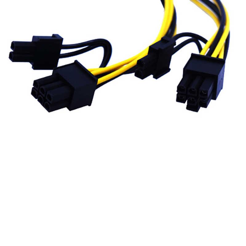 22 سنتيمتر مينر كابلات CPU 8Pin إلى الرسومات فيديو بطاقة اجهتي PCI-E بكيي 8Pin (6Pin + 2Pin) امدادات الطاقة الفاصل وصلة كابل