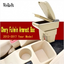 2 cup holder Chery