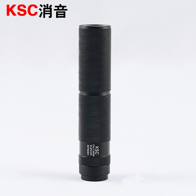 Adjustable Silencer Muffler for <font><b>M4</b></font> General refitting accessories Front <font><b>Tube</b></font> toy gun Free assembly fittings hunting accessory image