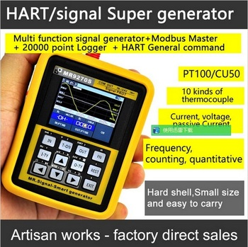 HART Moden 4-20mA signal generator calibration Current voltage PT100 thermocouple Pressure transmitter Logger frequency MR9270S 0 500pa pressure transmitter differential sensor 4 20ma two wire current output fan duct vacuum furnace