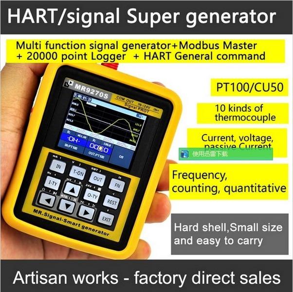 HART Moden generatore di segnale 4-20mA trasmettitore di Pressione calibrazione tensione di Corrente PT100 termocoppia Logger frequenza MR9270S
