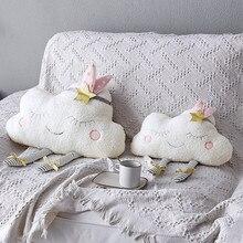 Облако Детская комната Декор стены подушки для детей плюшевые мягкие игрушки новорожденных Подушки фотографии реквизит девочек подарок детские товары
