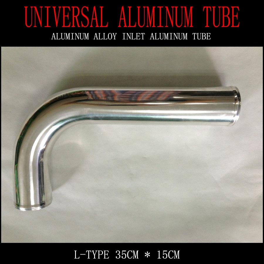 L-shaped aluminum tube 300mm*150mm 2.563mm Aluminum Intercooler Intake Pipe Piping Tube hose