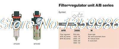 1pcs AirTAC Type 1/8 BSP Air Filter Regulator for air compressors 650 L/min air regulator 1 ports for spray system air compressor 8000l min