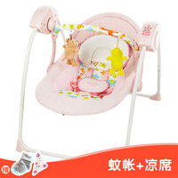 Emperorship Electric Baby Rocking Chair Baby Rocking Chair Chaise Lounge Placarders Chair Cradle Bed Swing Music