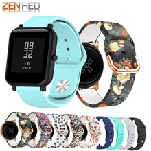 High Quality Soft Silicone Adjustable Band For Samsung Galaxy Active 42mm Wristband Xiaomi Huami Amazfit Bip Lite Strap