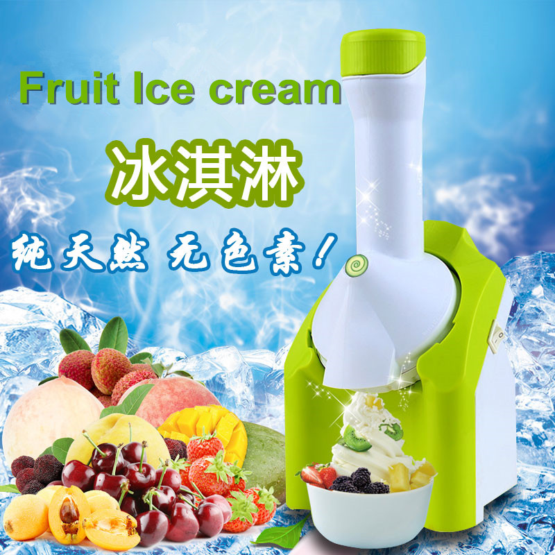 Fruit ice cream machine household automatic DIY ice cream maker children manual fresh fruit ice cream making machine square pan rolled fried ice cream making machine snack machinery