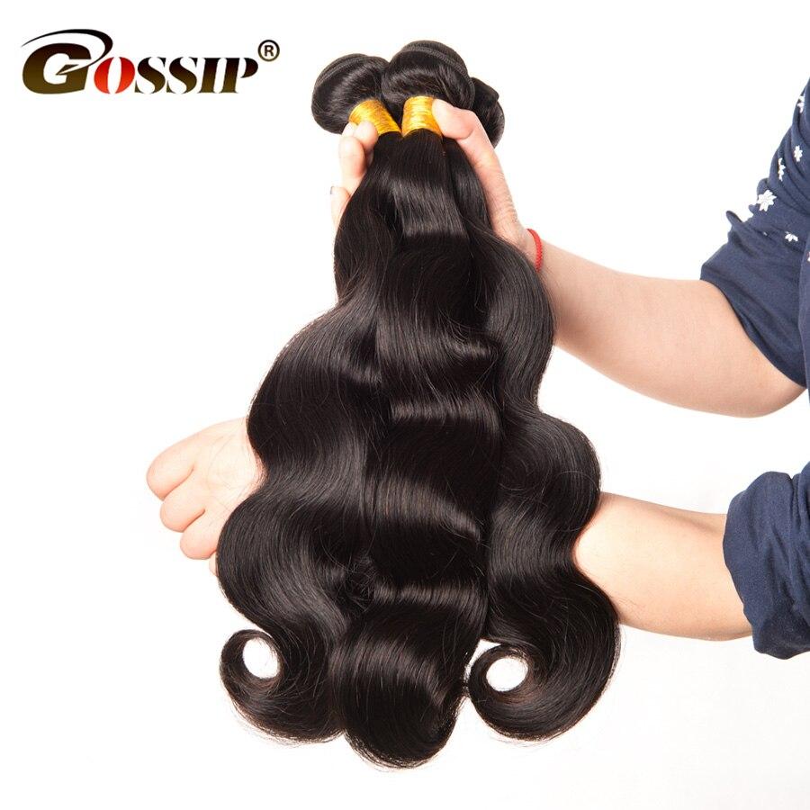 [Gossip Hair Weave]Peruvian Body Wave Human Hair Bundles Deal Peruvian Body Wave 3 Bundles Non Remy Human Hair Extensions