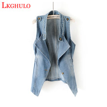 LKGHULO S-3XL Plus Size Denim Vest Women Coat Spring Summer Vest Jeans Coats Female Vest Short Sleeveless Denim Outerwear A769(China)