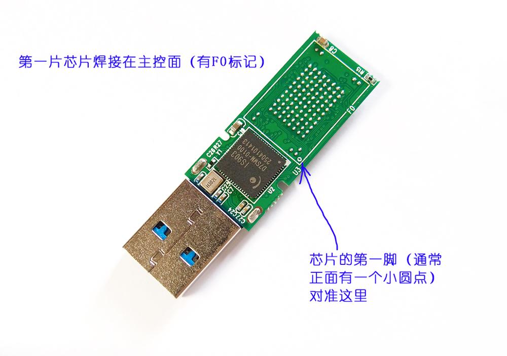 Usb3.0 Circuit Board Silver Can IS903 BGA100 High-speed Usb PCBA Circuit Board DIY Main Control Board