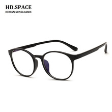 HD. espacio 2018 retro miopía gafas tr90 miopía gafas miopía marco mujeres  hombres corto de vista gafas-1.0 ~ -6.0 349fdfb4de
