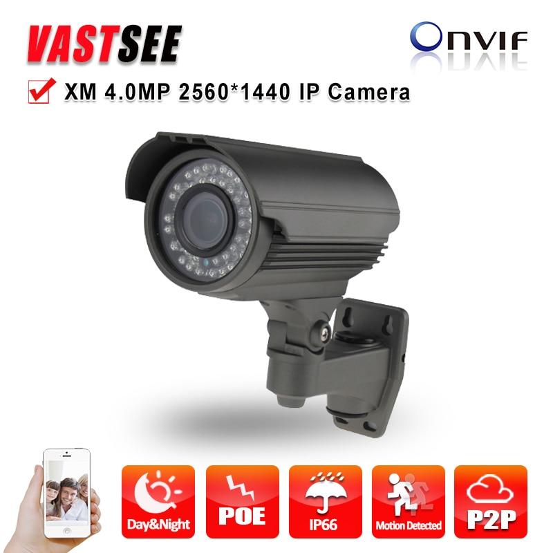 2592*1520 4.0MP IP camera POE IP66 ONVIF Night Vision P2P zoom HD lens outdoor Bullet Security CCTV cameras de seguranca