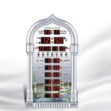 Азан часы в виде мечети Iqamah мусульманский для молитв часы Al Harameen воздухе цифровые часы с Dc5v 1000 мА/ч подарок