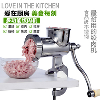 No. 8 household manual 304 stainless steel hand meat grinder meat chopped vegetables stuffing mincing machine filling incense sa