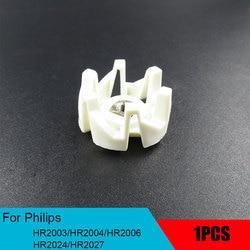 1 sztuk łączniki plastikowy wałek ostrze stóp siedzenia wymiana dla philips HR2003 hr2004 hr2006 hr2024 hr2027 Blender nóż części w Części do blenderów od AGD na