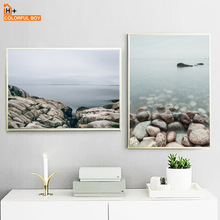 Rock Cliff Beach Tree Quotes Wall Art Canvas Painting Seascape Nordic Posters And Prints Pictures For Living Room Decor
