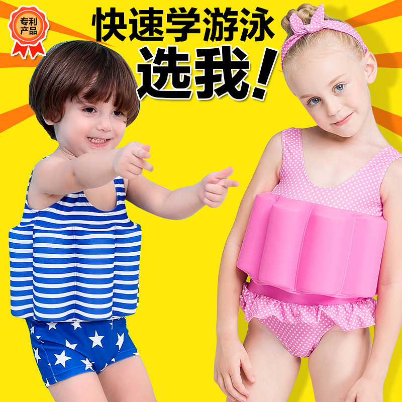 1-8 years old children buoyancy swimsuits girls swimsuits Siamese boys swimsuit baby swimsuit baby swim цена и фото