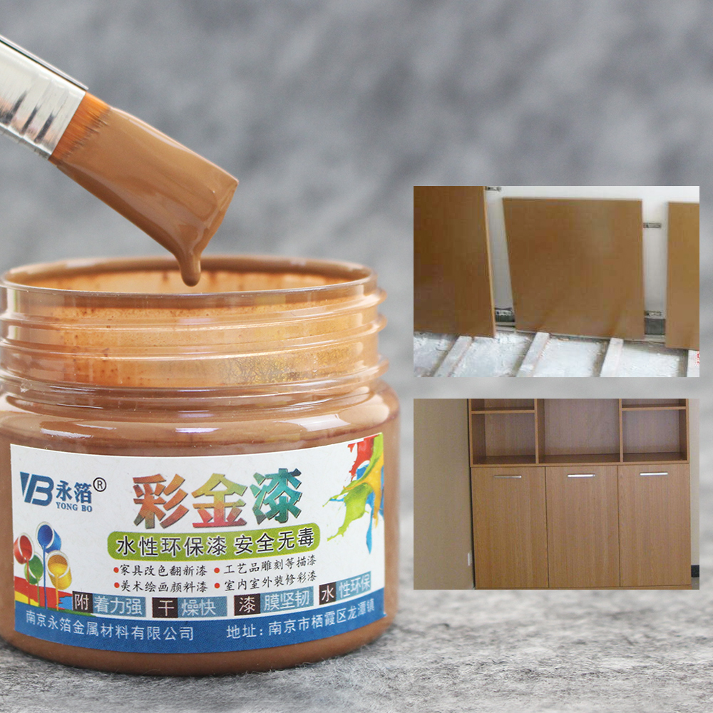 One Bottle Bright Copper Paint, 100 G, Metal Lacquer, Wood Paint, Tasteless Water-based Paint, Can Be  Applied on Any Surface