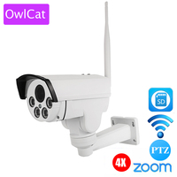 HI3516C SONY IMX323 HD 1080P Mini Bullet Wifi PTZ IP Camera 4X Zoom Auto Focus 2