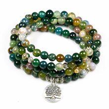 Женский браслет из индийского оникса 108 Mala, многослойный браслет с бусинами лотоса высокого качества, новый дизайн, браслет для йоги для муж...