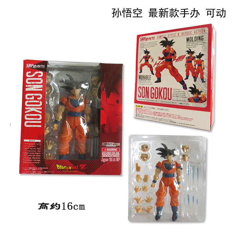 New Style 16cm PVC Dragon Ball Kakarotto Son Goku Action Figure Movable Model Car Furnishing Articles Holiday Gifts Ornament the walking dead action figure zombie figures head resin crystal car ornament home desk decoration furnishing articles