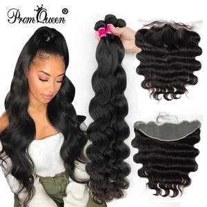 Promqueen 28 30 40 дюймов бразильские волнистые волосы, 3/4 пряди с 13x4 кружевной фронтальной застежкой Remy человеческие волосы, бесплатная доставка