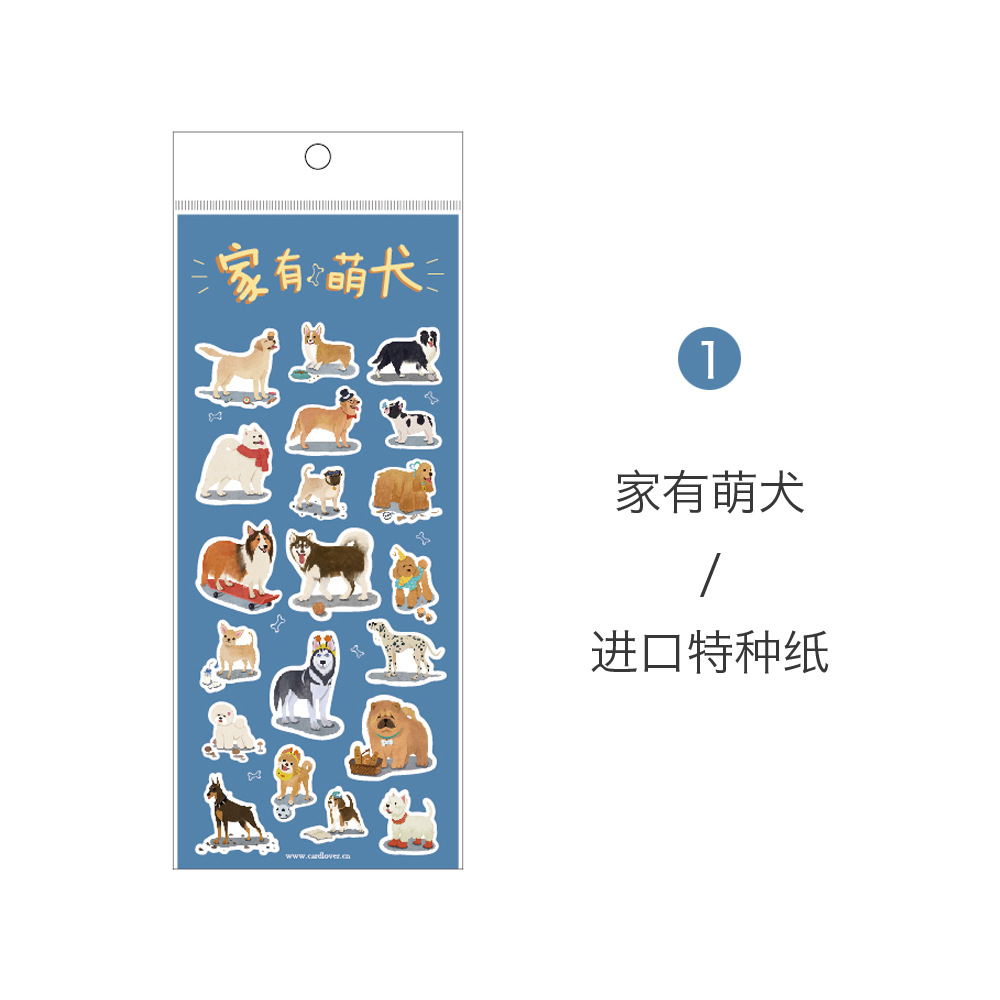 Dogs and Cats Cute Cartoon Animal PVC Stickers Decorative DIY Scrapbooking Keyboard Personal Diary Stationery Stickers spring and fall leaves shape pvc environmental stickers decorative diy scrapbooking keyboard personal diary stationery stickers
