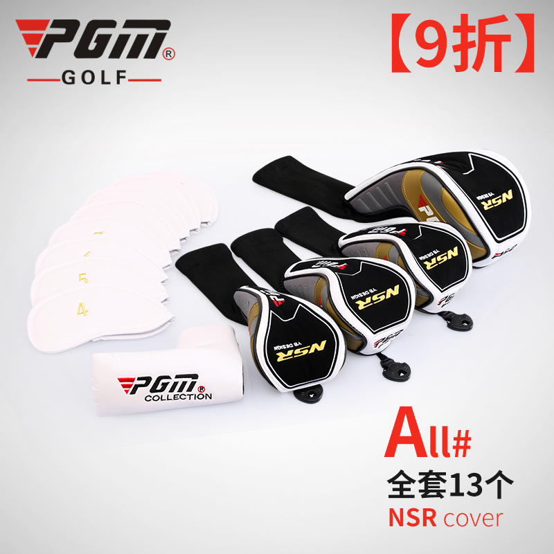 Golf 2017 Driver Headcover Golf Club Head Cover Set Fit All Brands