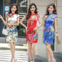 Tang Show 2016 Autumn Winter Vintage Chinese Tradition Ladies Sexy Short Women Cheongsams Club Qipao Dress